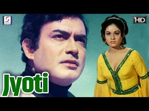 Jyoti - Sanjeev Kumar, Nivedita - HD - B&W