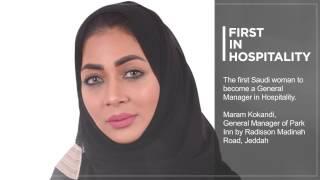 فيديو وصور: مرام قوقندي أول سعودية في منصب مدير عام لفنادق ريزيدور بجدة