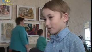Звездный Олимп. Церемония награждения одаренных детей.