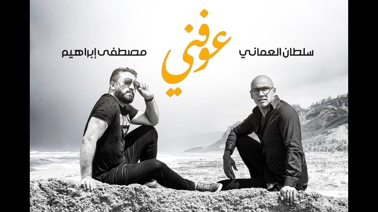 محمود التركي - ضمني ضمني (حصرياً) | 2019 | Mahmoud Alturkey - Dommeny