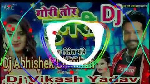 Gori tori chunri ba lal lal re bhojpuri dj song