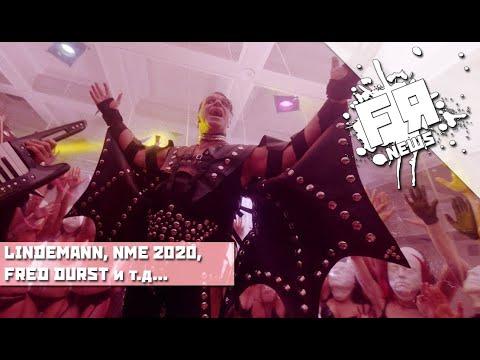 Дед Окончательно Поехал? Slipknot - Лучшая Группа В Мире!