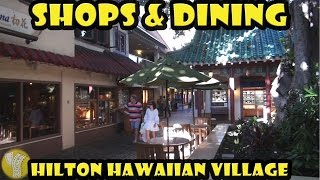 Hilton Hawaiian Village Shopping and Dining