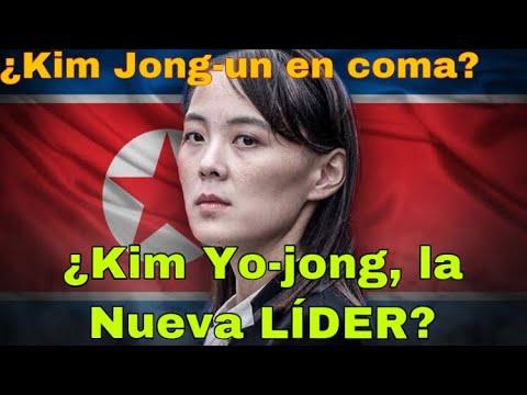 😱😰¿Kim Jong-un está en coma? ¿Murio? Kim Yo-jong es la nueva líder? ¿Qué pasó con Kim Jong-un?