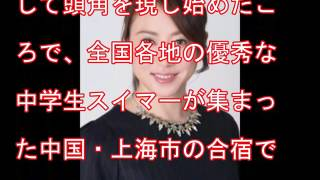 田中雅美さんが再婚 田中雅美 検索動画 30