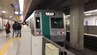 京都市営地下鉄烏丸線 10系未更新車 国際会館行き 烏丸御池発車