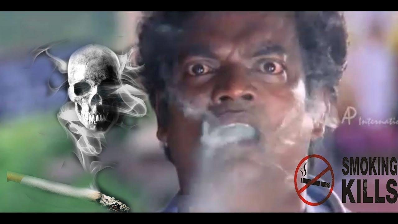 Troll malayalam advertisement part 7| Smoking injurious to health by Arjun  khan