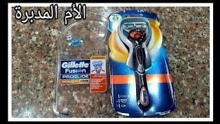جيللت فيوجن بروجليد/ماكينة حلاقة الذقن چيللت الباور/Gillette fusion proglide/flex ball/الفيديو ٢٤٩