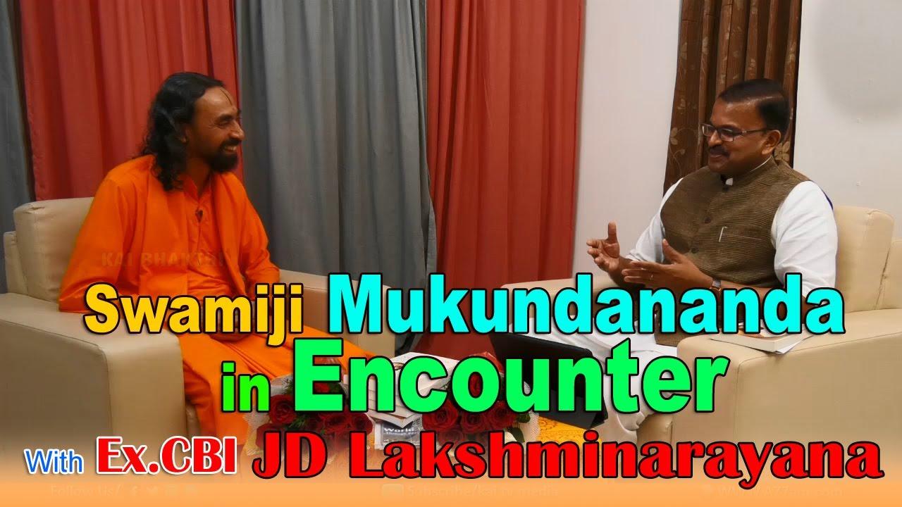 swamiji Mukundananda in Encounter with Ex CBI JD Lakshminarayana | mukudananda bhakthi tv