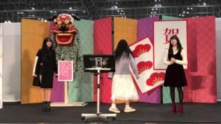 2017/1/8気まぐれオンステージ.