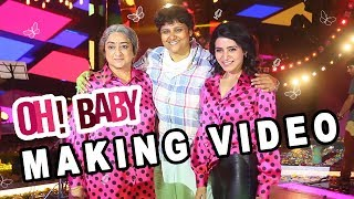 Oh Baby Movie Making Samantha Naga Shaurya Rajendra Prasad Nandini Reddy Lakshmi