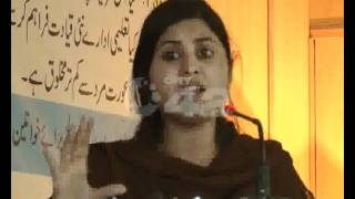 CM Debate Competition Starts Islamia College For Women Cantt Pkg By Akmal Somroo City42