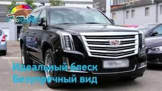Нанесение защитного покрытия на черный Cadillac Escalade  в
