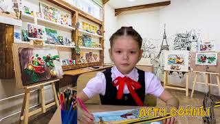 школьный фильм о детях войны