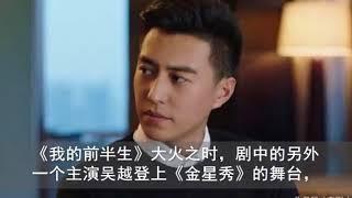 老干部靳东过生日,娱乐圈无人送祝福,金星说出了他的人品!