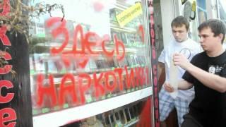 Атака нарколарька на Тушинской