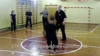 Секции, армейский, русский рукопашный бой спецназа 03