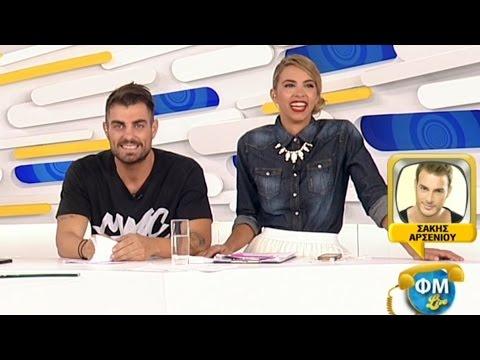 ΦΜ Live - 24.10.2014