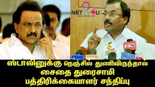 Stalin Is A Culprit | Saidai Duraisamy Warns M.K Stalin | Press Meet
