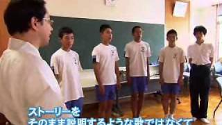 長い歴史がある「能」。能の謡や舞を中学生が熱心に学んでいます。皆さんもぜひ伝統芸能の世界に触れてみてください!