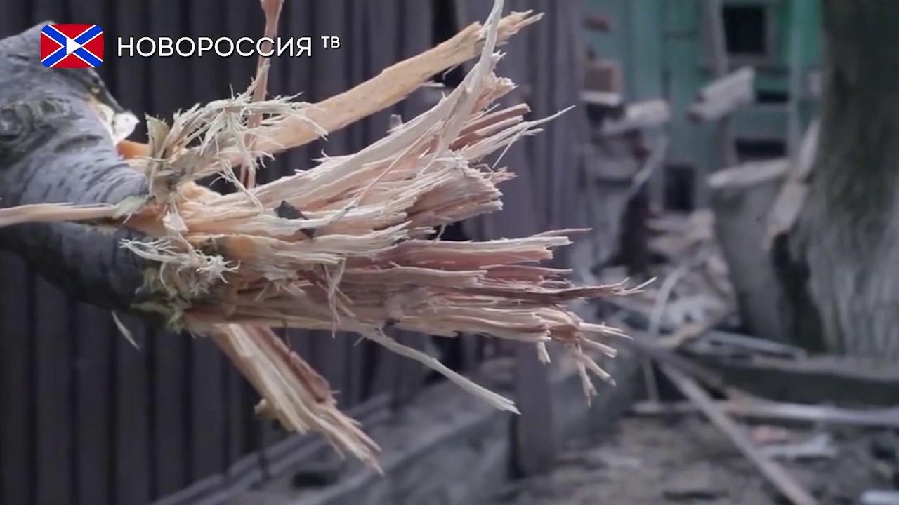 Лента новостей на «Новороссия ТВ» в 16:00 — 16 мая 2019 года
