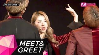 [MEET&GREET] KARD – Trust Me ♪