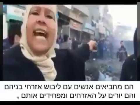 תושבת עזה אמיצה פותחת את הפה נגד חמאס
