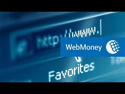Как вывести криптовалюту на WebMoney