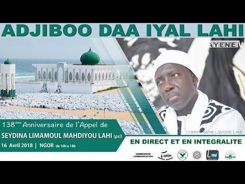 PELERINAGE NGOR : 138eme ANNIVERSAIRE DE L'APPEL DE SEYDINA LIMAMOU LAHI