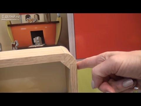 Мебель с закругленными углами. Профили от AGT