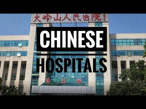 GOING TO A CHINESE HOSPITAL | LIVING IN CHINA: VLOG