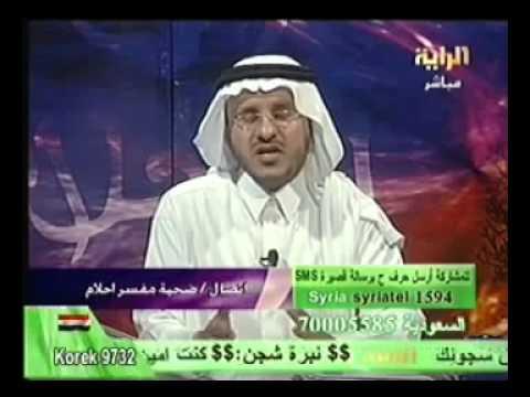 فضيحة المفسر ناصر السنه Youtube