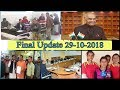Final Update News Bulletin 29-10-2018