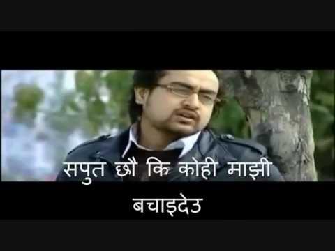 Mero Desh Dubna Lagyo  With Lyrics- Satya Raj & Swaroop Raj Acharya