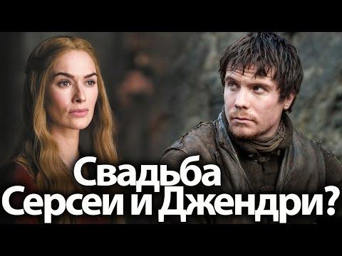 Игра престолов (телесериал) — Википедия