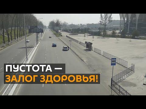 Ташкент без людей: как выглядит узбекская столица в карантин