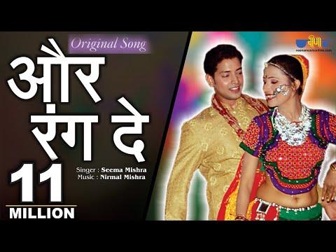 Rajasthani Holi Songs 2017 |
