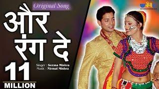 Rajasthani Holi Songs 2018 |