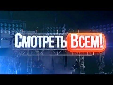РЕН ТВ