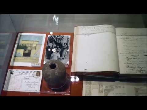 The museum of Nikos Kazantzakis sub