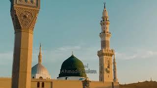 Beautiful Ramzan Naat - Murtaza Mannan - Pak Muhammad Mustafa - Muhammad - Islam Ahmadiyya