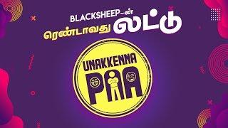 Blacksheep's Rendavathu Laddu | Team Live