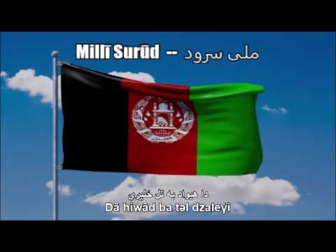 National Anthem of Afghanistan (Milli Surood - ملی سرود) - Nightcore Style With Lyrics