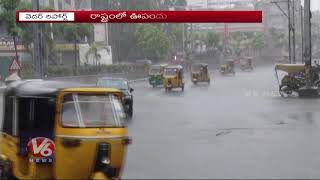 Rains At Several Places In Telangana Weather Report V6 News