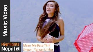 Manma Basa Timi | New Nepali Sentimental Song 2017/2074 | Tarzan Limbu