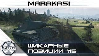 Шикарные позиции World of Tanks вот как я поднял статистику wot 115