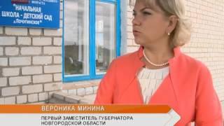 Вероника Минина посетила несколько образовательных учреждений Пестовского района