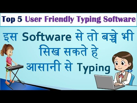 How to type faster ⌨ | Typing Lesson | Typing Basics | Tutorial video