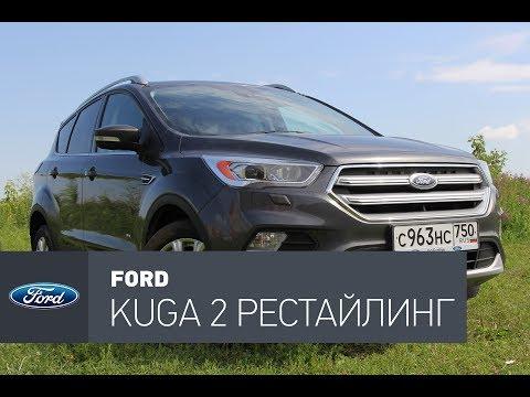 Ford Kuga 2 тест драйв самый честный кроссовер.