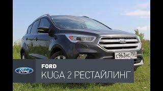 видео Новый Ford Kuga 2016 - фото, обзор, цена
